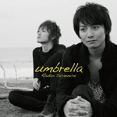 umbrella/CD/SDCS-0002