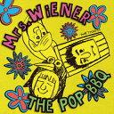 THE POP BBQ/CD/MADCD-1002