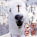 八面楚歌/CD/DEBU-003