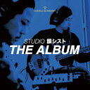 STUDIO 韻シスト THE ALBUM/CD/MCKD-008