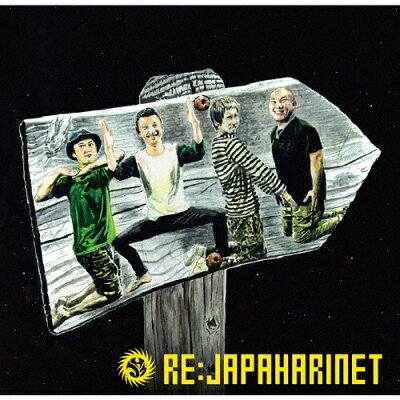 RE:JAPAHARINET/CD/OMPR-0002