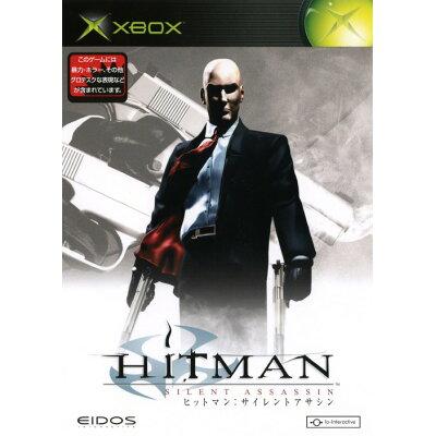 ヒットマン:サイレントアサシン / Xbox