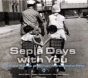 Georg Ruby / Dieter Manderscheid / Christian Thome / Sepia Days With You - From Thethemes Of German Retrospective Films