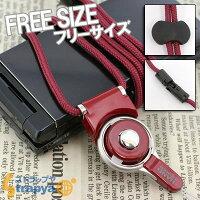 (HandLinker)もっと便利になった!モバイル携帯ネックストラップ★フリーサイズ★(レッド)