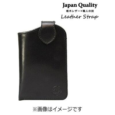 Hamee JAPAN QUALITY レザーケース SP BK