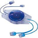 デバイスネット 電話・LANケーブル てるまきくんW RW42
