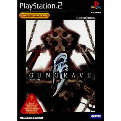 ガングレイヴ(レッド ベストセレクション)/PS2/SLPM-65502