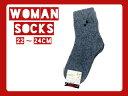 トモクニ アンゴラ無地 15cmネコ刺繍 靴下 ソックス 日本製 くつ下 アンゴラ 防寒 ショート