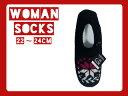 トモクニ アンゴラ 甲付1個雪柄カバー 靴下 靴下 ソックス 日本製 くつ下 アンゴラ 防寒 ショート