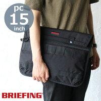 BRIEFING ブリーフィング PCケース QLシリーズ FLAP 15 ドキュメントケース クラッチバッグ BRF385219 メンズ レディース