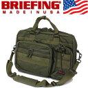 BRIEFING ブリーフィング BRF117219-068 B4 OVER TRIP B4オーバートリップ RANGER GREEN BR307