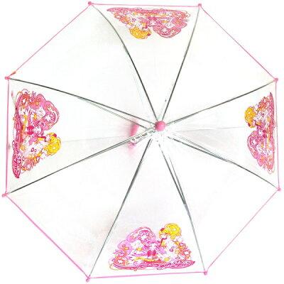 手開き傘 HUGっとプリキュアピンク45cmキッズ傘 RM-5502