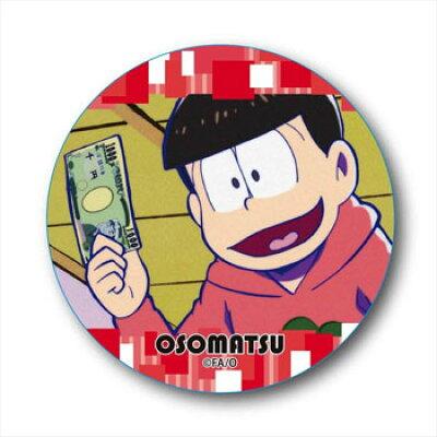おそ松さん 缶バッチ 7 ベルハウス