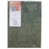 日本製 座布団カバー 銘仙判 グリーン 1-2900-1835-2200