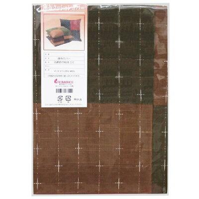日本製 座布団カバー 銘仙判 グリーン 1-2900-2410-3200