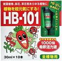 フローラ 活力液 30ml HB-101
