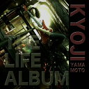 The Life Album/CD/MARS-7786