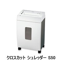 Asmix シュレッダー S50