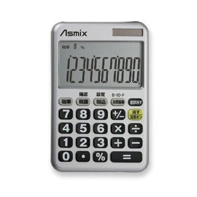 アスカ デカ文字消費税電卓