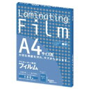 Asmix ラミネーター専用フィルム A4サイズ用 BH907(100枚入)