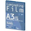 アスカ ラミネーターフィルム A3ノビ BH910