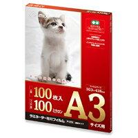 アスカ100ミクロンラミネーター専用フィルム A3サイズ・100枚 F1013