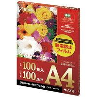 アスカ/ラミネートフィルム 100μ はがき A6 サイズ 100枚/F1023