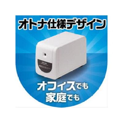 Asmix 電動シャープナー EPS500W(1台)