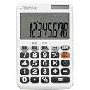 Asmix CO801W