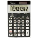 アスカ Asmix 消費税電卓 C1225BK