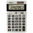 Asmix C1225S