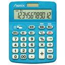 Asmix C1231B