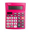 アスカ Asmix ビジネス電卓 C1234P