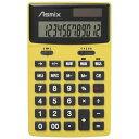 アスカ カラー電卓 Asmix C1235Y