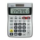 Asmix 軽減税率対応電卓 C1244S