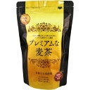プレミアムな麦茶(8g*20袋入)