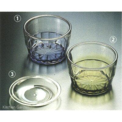 3寸菊カット汁鉢 グリーン(9-382-2)