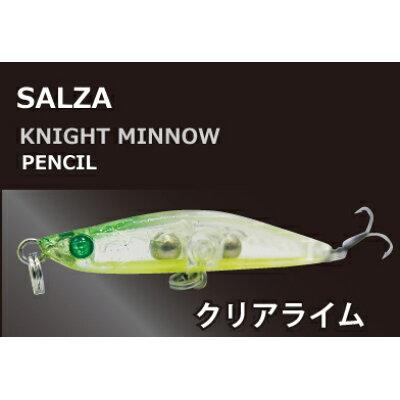 SALZA ナイトミノー ペンシル シンキング KM-50L クリアライム