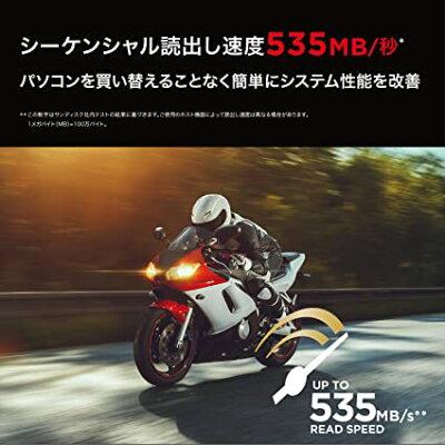 SanDisk SSDプラス ソリッドステートドライブ SDSSDA-240G-J26