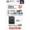 SanDisk microSDHC UHS-Iカード 32GB SDSQUNS-032G-JN3GA