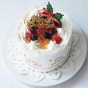 コミフ 豆乳クリームのクリスマスケーキ 1個