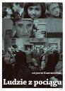 列車の中の人々/DVD/KKDS-764