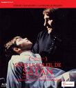 悪魔の陽の下に Blu-ray/Blu-ray Disc/KKBS-102