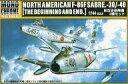 プラモデル 航空自衛隊機 2機セット 1:144 NORTH AMERICAN F-86FSABRE.-30/-40