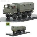 1/43 3.5tトラック SKW464型 陸上自衛隊 第13旅団 第13偵察隊 出雲駐屯地 モノクローム