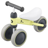 D-Bike mini ディーバイクミニ ライトイエロー