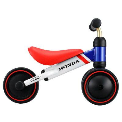 アイデス D-bike mini Honda トリコロール バランスバイク