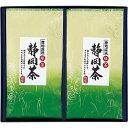 芳香園製茶 銘茶詰合せ RAD-H152 65gX2