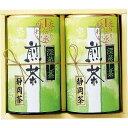 芳香園製茶 銘茶詰合せ RAD-H352 100gX2