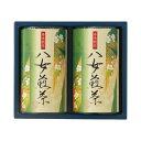 芳香園製茶 八女茶詰合せ YAM-302